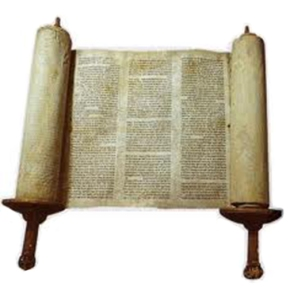 Recording: The History of the Torah and Its Meaning for Jews
