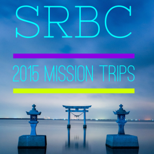 2015-Mission-Trips