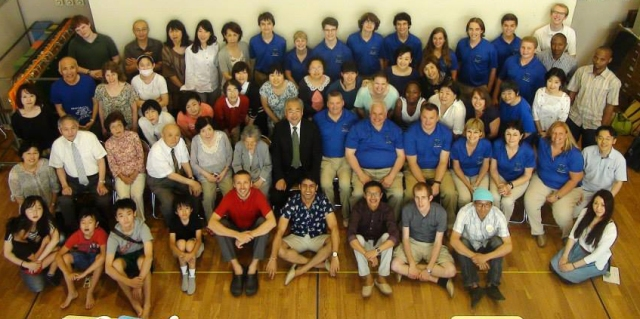 Japan Trip Large Group