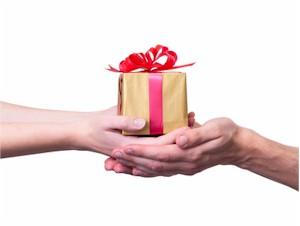 gift-sm